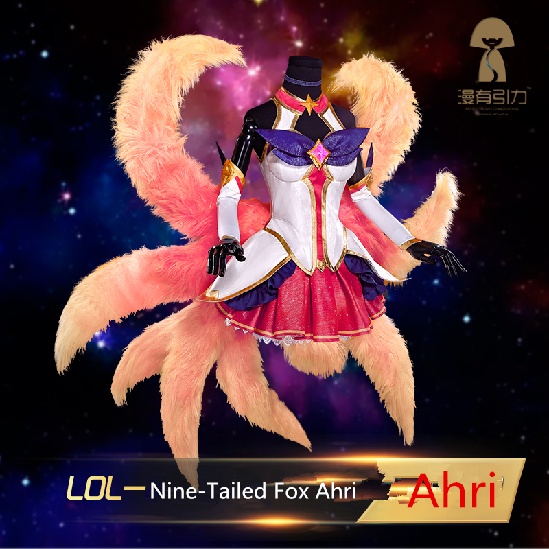 New Game LOL Ahri cosplay Star Guardian Magic Girl the Nice Tailed Fox Ahri cosplay costume female dress tails women cos outfits