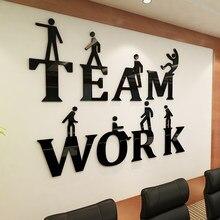 Trabalho em equipe 3d estéreo adesivo de parede cultura corporativa decoração da parede escritório criativo diy arte acrílico adesivos inspirador slogan