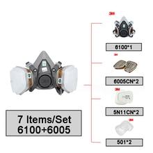 3 м 6100+ 6005 Размер S многоразовые половина лицевая маска респиратор 3M Формальдегид/органический паровой картридж 7 предметов для 1 комплект LT035