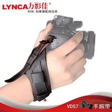 LYNCA VDS7 Couro Correia De Pulso em forma de V Universale Mão Ajustável punho para canon nikon sony câmera nex macro a7II a7r A6300