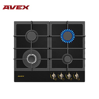 Built in Hob gas on glass with cast iron grilles AVEX HM 6042 RB Home Appliances Major Appliances gas cooking Surface hob cooker