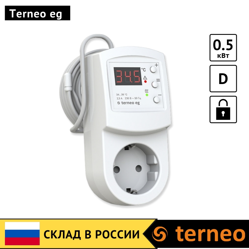 Terneo eg - electric thermostat in a socket with digital control heat of incubator eggs <font><b>air</b></font> temperature room sensor <font><b>500</b></font> W image