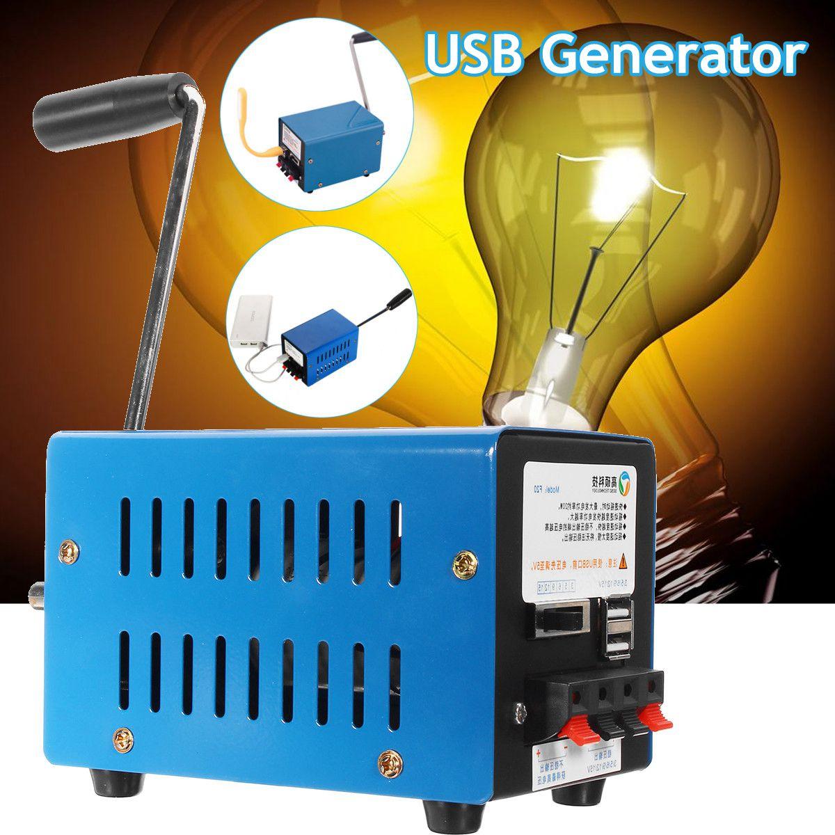 Cargador de dinamo de alta potencia portátil de emergencia manivela de mano de potencia de carga USB de emergencia de supervivencia manivela de mano generador