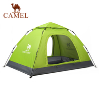 CAMEL Camping Quick Automatic Tents Outdoor Beach Double Dual Ultralight 4 person 4 Season Glamping Backpacking Waterproof