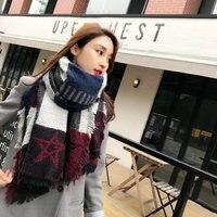 Otoño invierno gruesa cálido chal bufandas de cachemira mujeres de la universidad Británica de fina celosía bloque elegante bordes Rotos bufanda