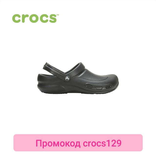 CROCS Bistro Clog OL UNISEX