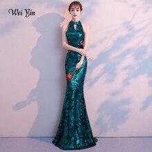 weiyin 2019 New Sexy Mermaid Long Evening Dresses Vestido de
