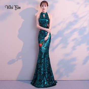weiyin 2020 New Sexy Mermaid Long Evening Dresses Vestido de Festa Luxury Green Sequin Formal Party Dress Prom Gowns - DISCOUNT ITEM  33 OFF Weddings & Events