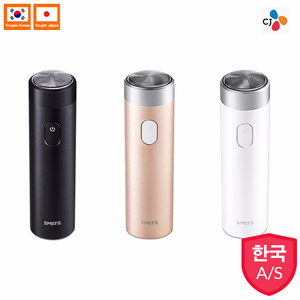 Xiaomi Smate Electric Shaver F