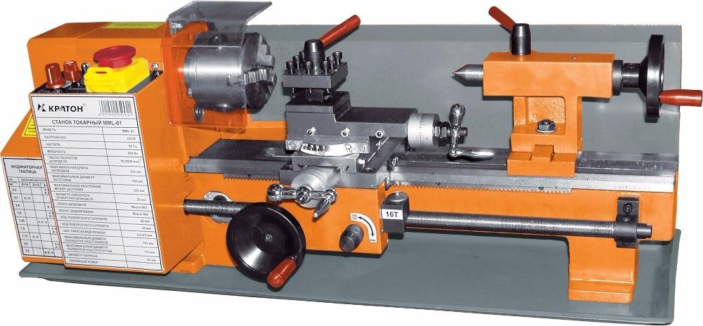Screw-cutting lathe Kraton MML-01 цена и фото