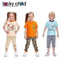 Футболки Lucky Child L1-26 [сделано в России, доставка от 2-х дней]