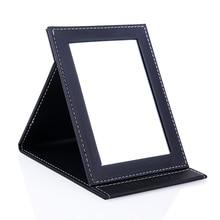 Зеркало для макияжа настольное ПУ высококлассное туалетное hd зеркало складное портативное квадратное принцесса Высокое разрешение стеклянное зеркало