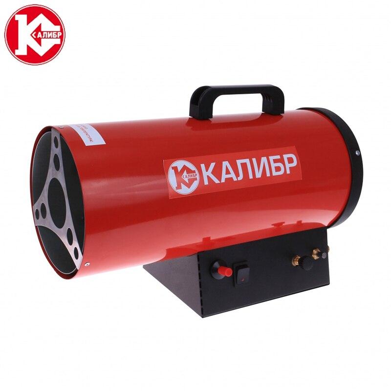 Kalibr TPG-17 Heat gun gas kalibr beg 1200 gasoline gas generator powerful engine 1 2 kw