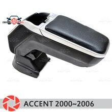 Подлокотник для hyundai Accent TaGaz 2000 ~ 2006/2006 ~ подлокотник автомобиля центральная консоль ящик для хранения пепельница аксессуары автомобильный Стайлинг m2