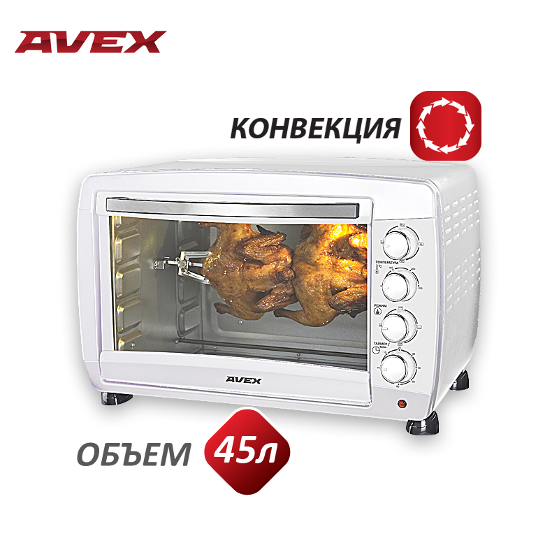 Mini Electric Oven With Convection AVEX TR450WCL