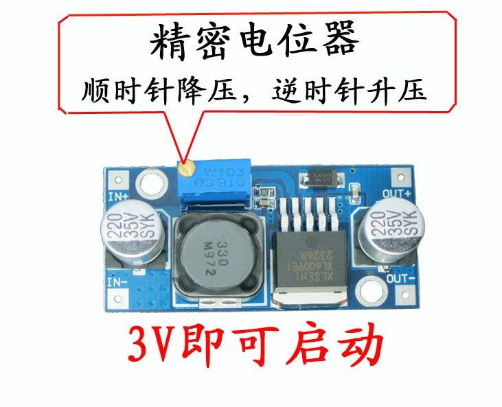 Sortie réglable du module d'alimentation XL6009 DC-DC au-delà du module de régulateur LM2577