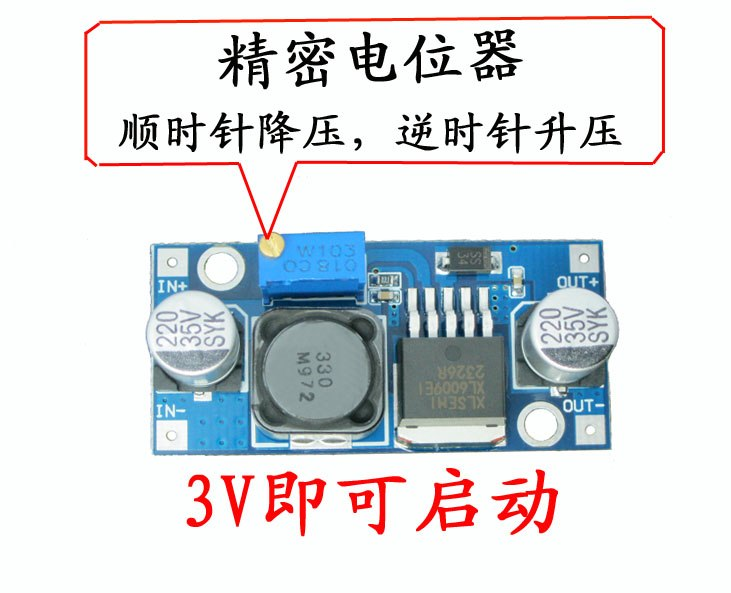 XL6009 DC-DC modulo boost Regolabile regolatore di uscita del modulo di potenza Al di Là LM2577 modulo
