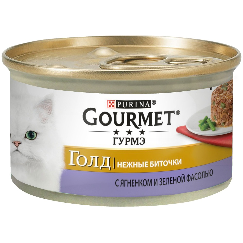 Wet food Gourmet Gold Gentle Beats for cats with a lamb and green beans, Bank, 12x85 g. lf30104 show story punk green gold high heels stilettos pumps with ankle strap sandal