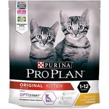 Сухой корм Purina Pro Plan для котят от 1 до 12 месяцев, с курицей, Пакет, 8 упаковок по 400 гр