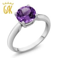 Gemstoneking 1.30 CT redondo corte amatista anillo de compromiso 925 Plata de Ley mujer anillo solitario