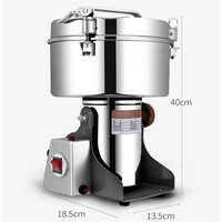 High efficiency 4500g commercial Chinese medicine herb pulverizer grinder / industrial electric coffee grinding price