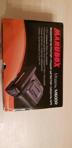 Marubox M600R car dvr radar detector gps 3 in 1 HD1296P 170 Degree Angle Russian Language Video Recorder logger free shipping