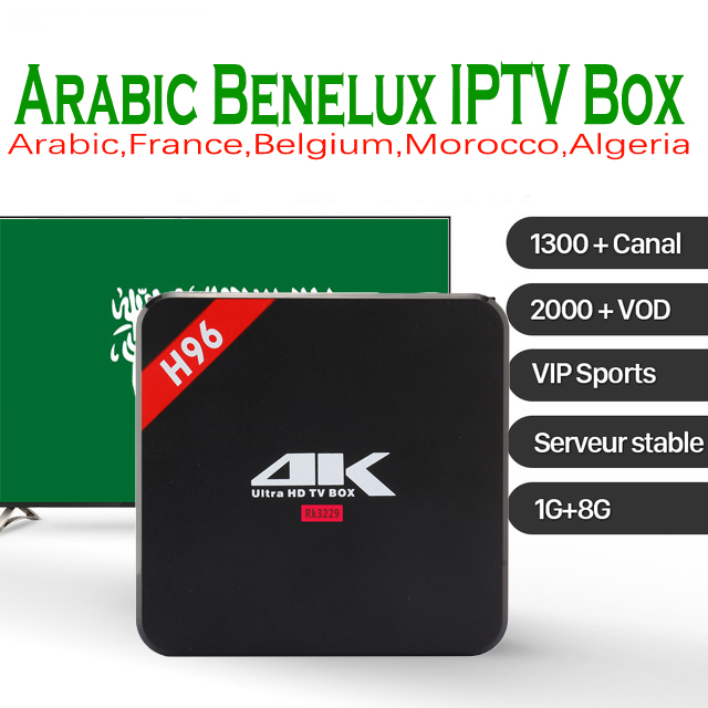 H96 French IPTV Box 4K Android TV Box with 1 Year Arabic France Benelux Belgium Morocco IPTV Subscription 1300 Lives 2000 VOD