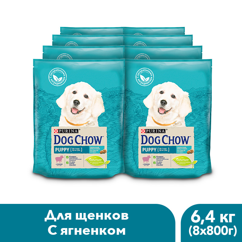 Dog Chow dry food for puppies up to 1 year old with a lamb, 6.4 kg. dog chow dry food for puppies up to 1 year old with chicken 14 kg