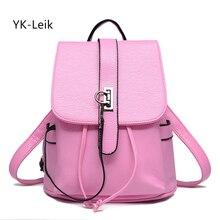 YK Вебе-leik весенняя мода сладкий дамы свежий рюкзак женский Колледж кожи высокого качества рюкзаки школьные сумки mochila feminina