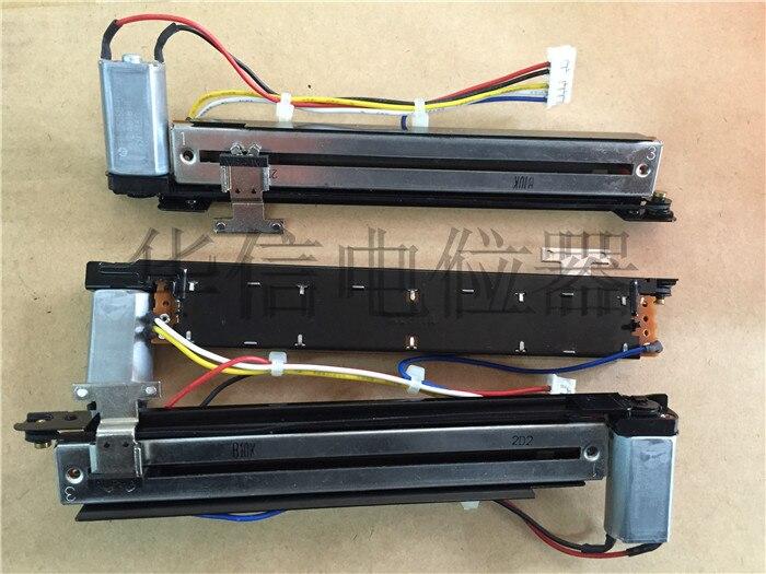Original nouveau 100% RA00B1M Mono 151 MM potentiomètre numérique B10K fader unique poignée 8 T terminal (commutateur)