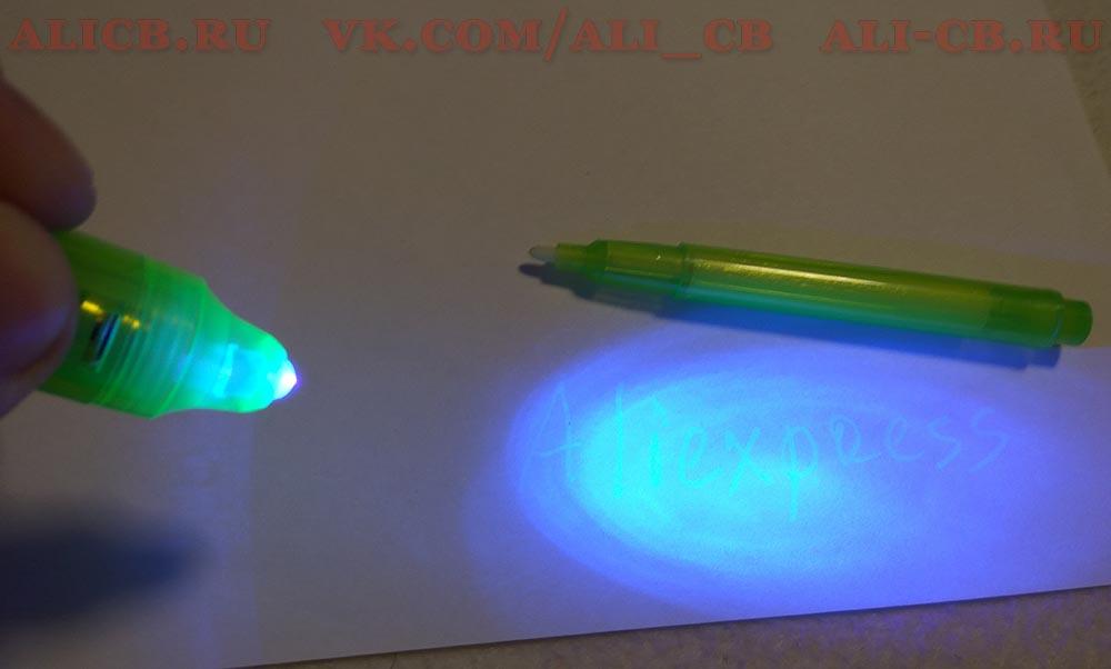 манекен головы; УФ чернила принтера Inkjet ; лампа УФ;