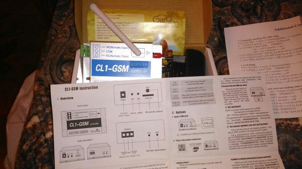 Максимальная выходная мощность:: 2200 Вт; GSM и переключатель; электрические ворота; GSM и переключатель;