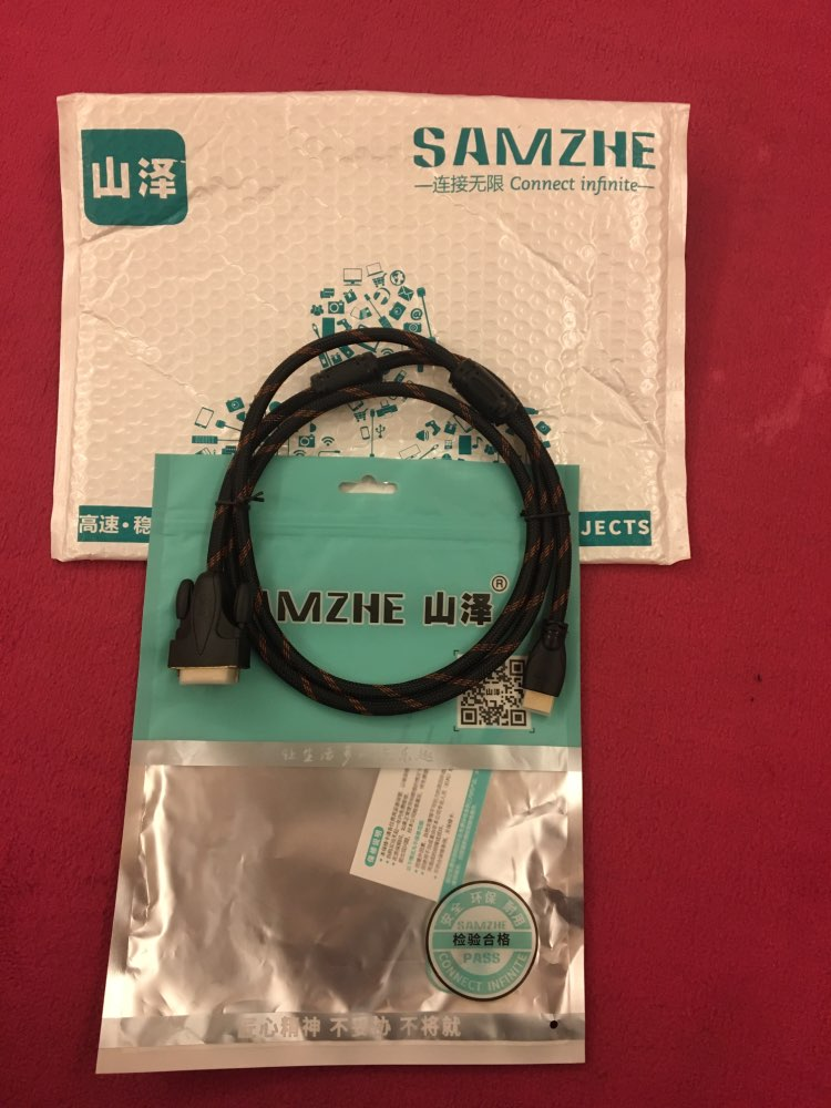 SAMZHE DVI to HDMI/ HDMI to DVI Bi-Directional Transmission 1080P HDMI Cable for computer Projector, TV Screen Xbox,Laptop