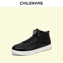 CHILENXAS 2017  autumn winter new Men Casual Shoes fashion Lace up Breathable comfortable hard wearing height increasing