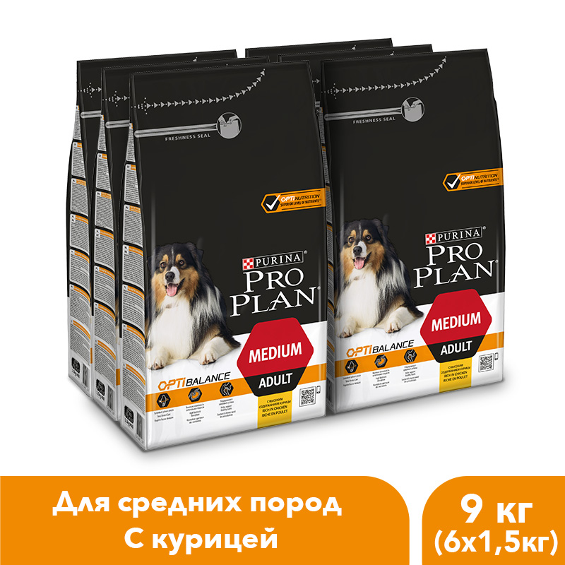 Pro Plan dry food for adult dogs of medium breeds with the OPTIBALANCE complex, with high chicken content, 9 kg. dog dry food pro plan medium adult for adult dogs of medium breeds chicken 1 5 kg
