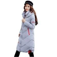 Женщины Зимние Куртки И Пальто Карман В Юбке Молния Тепло И Морозостойкость Drawstring Капюшоном Ветрозащитный Куртка