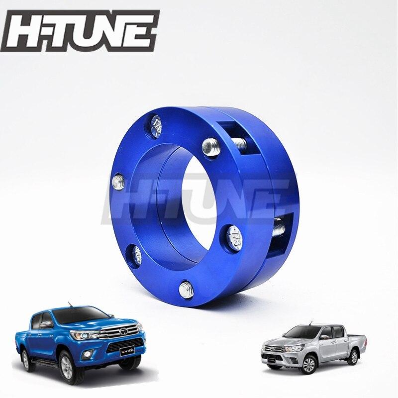 H-TUNE Suspension ascenseur aluminium 32mm avant bobine entretoise choc Kit pour Hilux Revo/Fortuner 4WD 2012 2015 2016