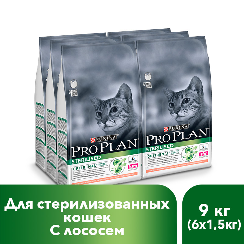 Dry food Pro Plan for sterilized cats and neutered cats with salmon, 9 kg. 3 5 inch hair comb for pets cats