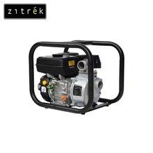 Мотопомпа для грязной воды Zitrek PGT1000