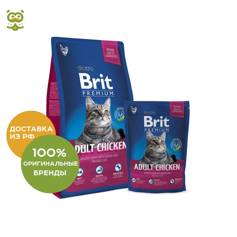 Cat food Brit Premium Cat Adult for adult cats, Chicken, 300 g brit brit premium cat adult chicken 1 5 кг