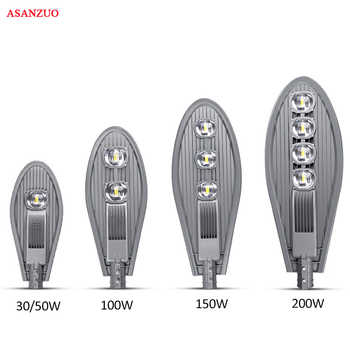 1pcs High Power 50W 100W 150W 200W Led Street Light AC85-265V Waterproof IP65 Streetlight  Led Outdoor Lighting Garden Road Lamp - DISCOUNT ITEM  13% OFF All Category