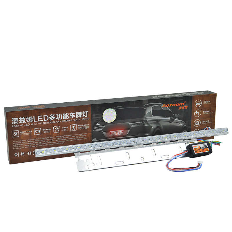 AOZOOM Led Multi-functional Car License Lamp Red Led brack light And White led Reversing lamp And Red Turn Single light