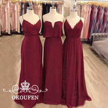 ac9296f23333 Wholesale Dark Red Chiffon Long Bridesmaid Dresses For Women 2019 Spaghetti  Trap 3 Styles A Line