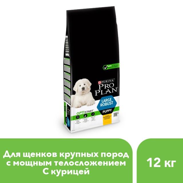 Сухой корм Pro Plan для щенков крупных пород с мощным телосложением с комплексом OPTISTART® с курицей и рисом, 12 кг.