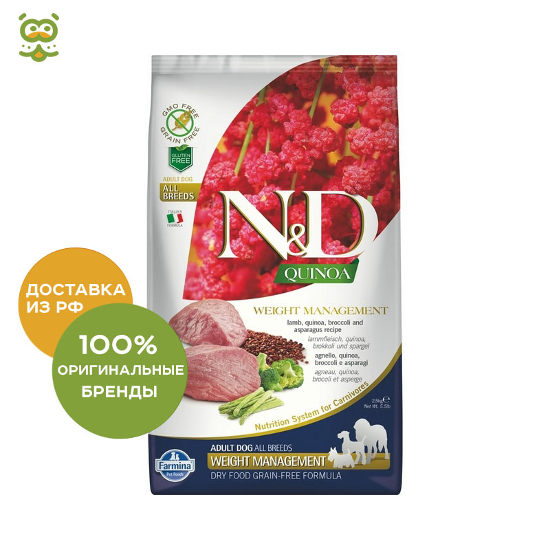 купить N&D Dog Grain Free Quinoa Weight Management dog food for weight control, Lamb, 2.5 kg. по цене 3163.12 рублей