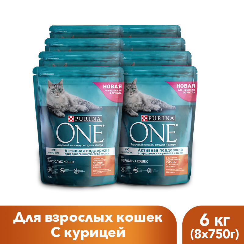 Фото - Purina ONE dry food for adult cats with chicken and whole grains, 6 kg. dry food felix double yummy for cats with meat 3 kg