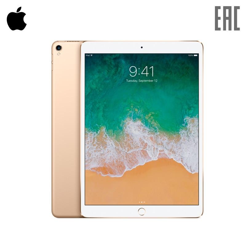 "Планшет Apple iPad Pro 10,5 ""Wi-Fi 256 ГБ (2017)"