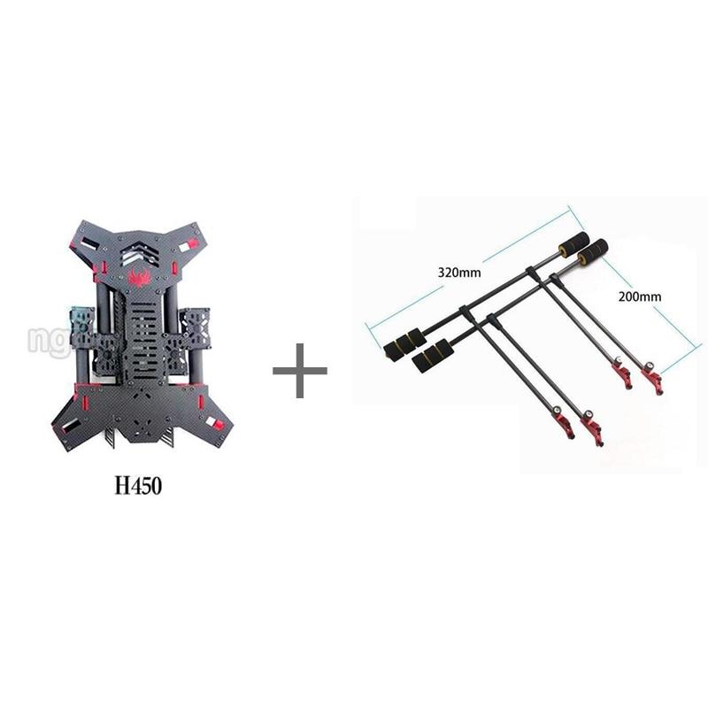 H4 450mm Carbon Fiber Folding FPV Alien Quadcopter Aircraft Frame Kit with цена