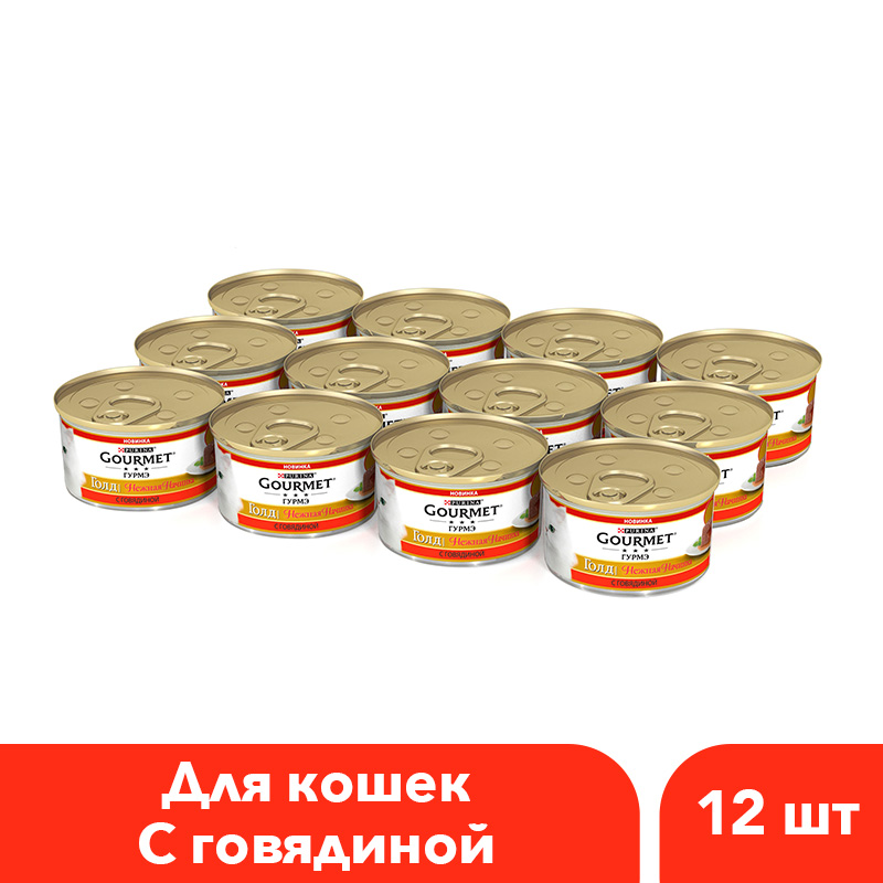Wet food Gourmet Gold Gentle Filling for cats with beef, bank, 12x85 g wet food gourmet gold gentle beats for cats with beef and tomatoes bank 12x85 g