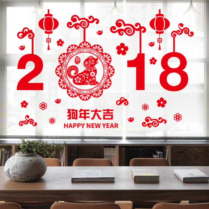 2018 Happy New Year Chinese Zodiac Dog Prosperous Stickers ...